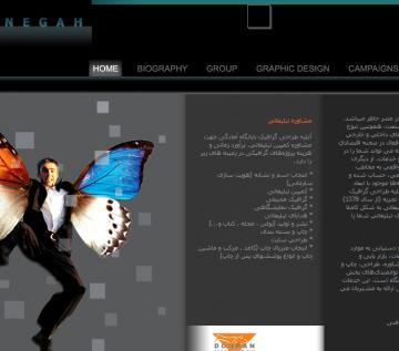 طراحی سایت بایانگاه (گرافیک)
