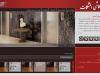 سایت کاشی المشکات