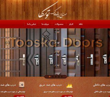 صنایع چوب و رنگ توسکا