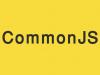 آموزش استفاده از CommonJS
